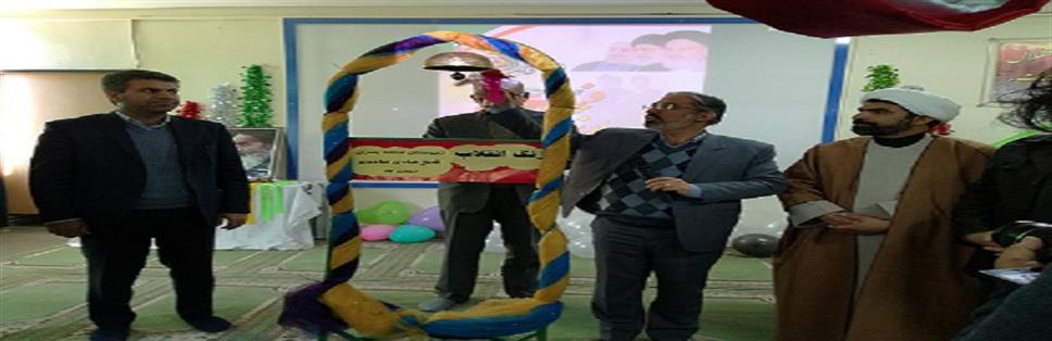 حضور فرماندار بيرجند در مراسم نواختن زنگ انقلاب در دبيرستان شاهد پسران